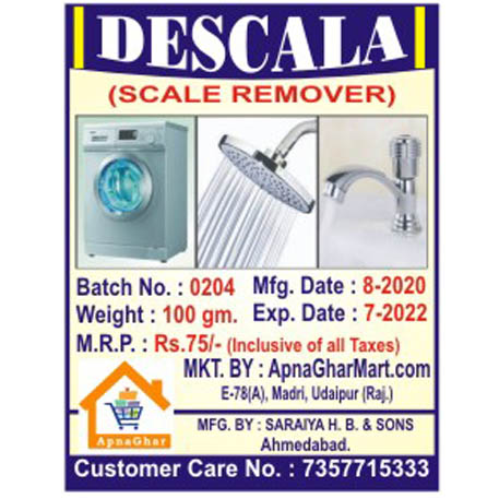Descala , Scale Remover, Scale Removers , water Softeners , Descala , Descala scale remover , apnagharmart.com , apnagharmart